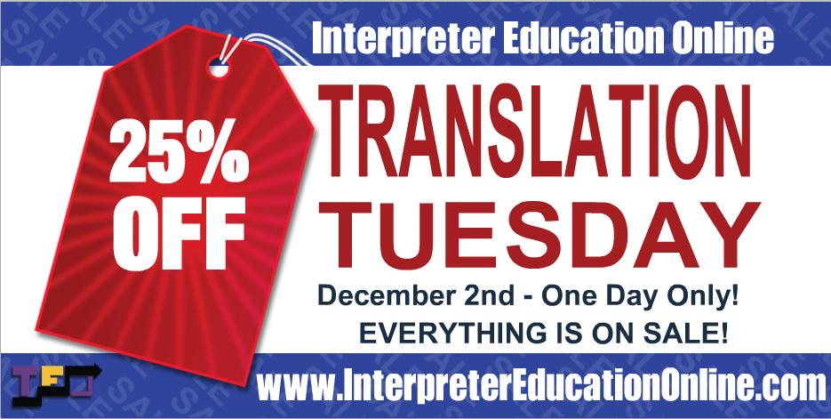Translation Tuesday